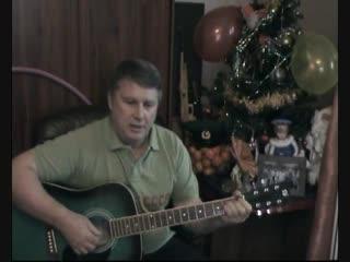 Дуркин Владимир (Череповец) - Простая дозорная