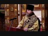 Moscow Orthodox Church Unrest