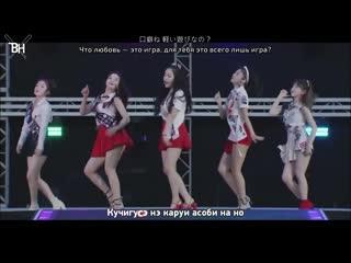 [KARAOKE] Red Velvet - Russian Rulette (Japanese Version) (рус. саб)