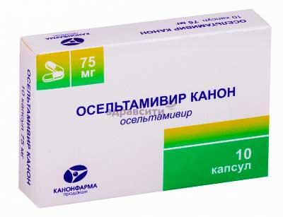 Осельтамивир - противовирусное лекарство: инструкция