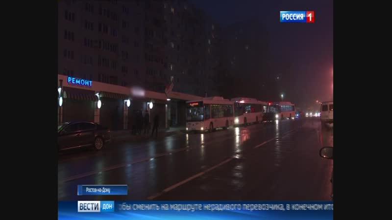 Вечерняя работа транспорта - сюжет Дон-ТР 11-12-2018