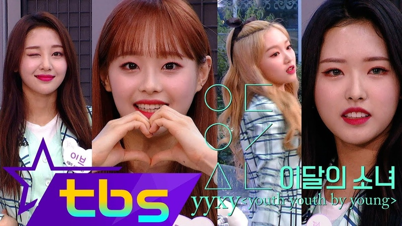 [SHOW] LOONA/yyxy @ Fact iN Star