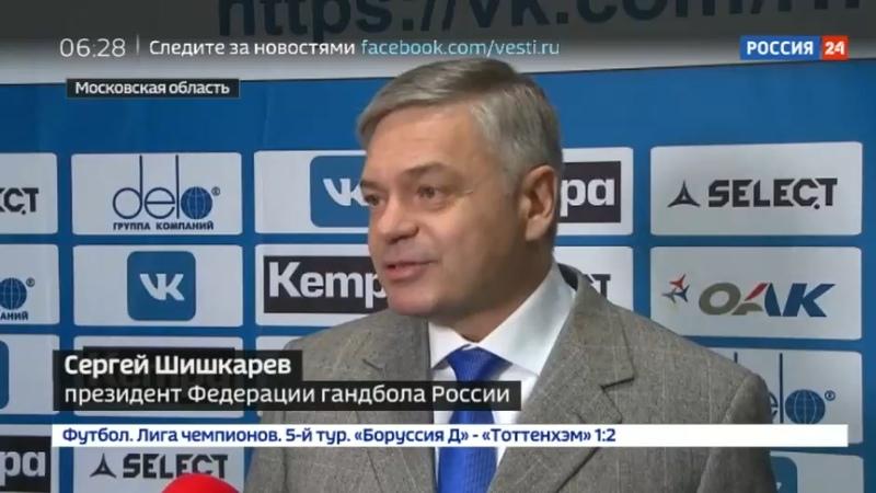 Новости на Россия 24 • Женская сборная России по гандболу готовится к чемпионату мира