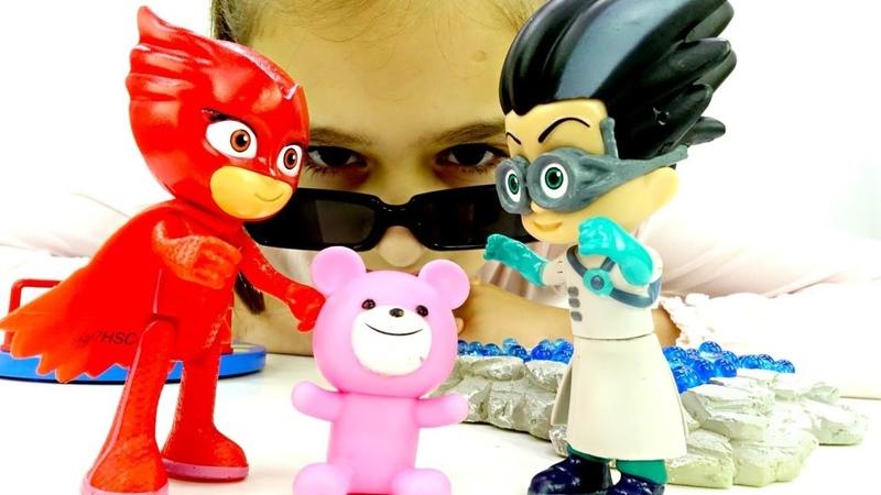 Герои в масках. Алетт нашла игрушку. Мультики для детей