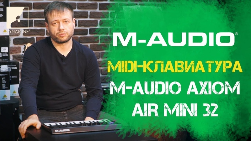 Обзор MIDI-клавиатуры M-AUDIO Axiom AIR MINI 32