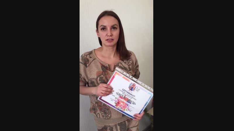 отзыв Сухановой Екатерины о 2 ступени обучения школы food-флористики