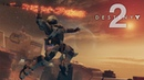 Марсианские Хроники, новый экзот, рейд и гамбит (Destiny 2 на PC, 14 серия)