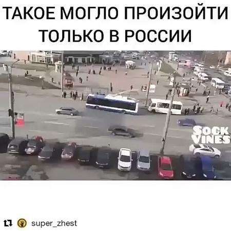 Rim_hai video
