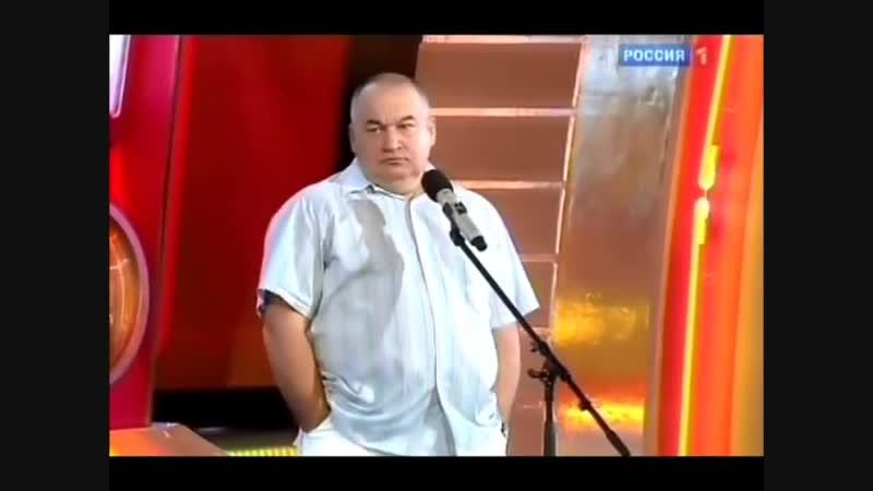 Игорь Маменко - Все включено. (Юрмала-2011)