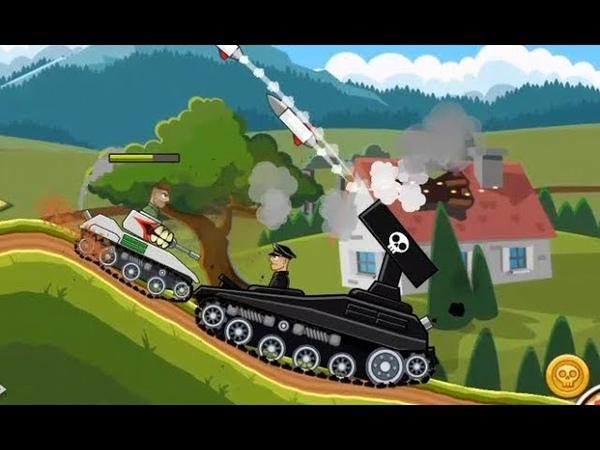 Hills of Steel Android Gameplay | COBRA TANK and JOKER TANK VS LEGION | Kids Tanks | Games Bii