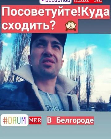 Oleg moscow video