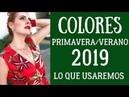 LOS 10 COLORES DE MODA PRIMAVERA VERANO 2019 QUE DEBES USAR