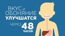 Что произойдет, если ты бросишь курить прямо сейчас!?