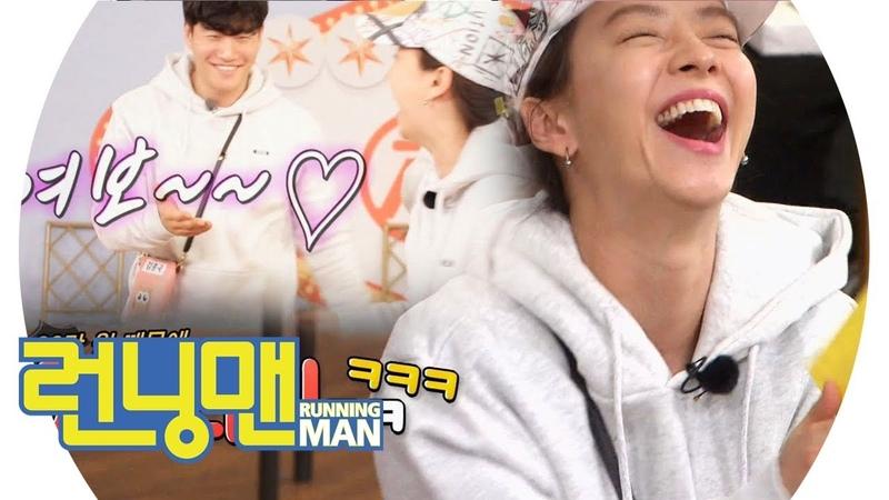 """'촬영장 초토화' 송지효 향한 김종국의 스윗한 한마디 """"여보♥"""" 《Running Man》런닝맨"""