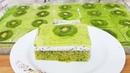Торт со шпинатом заварным кремом желе с киви Bu pasta Saray Mutfaklarıyla Yarışır Böreğe Değil Pastaya Giren Ispanak Lezzeti ↪RİTMİK MUTFAK↩