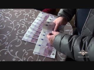 В Москве задержали подозреваемых в хранении, перевозке и сбыте поддельных денег