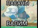 TOP 30 СМЕШНЫХ MEME UNDERTALE\ ТОП МЕМЕ Андертейл RAINBOW STAR