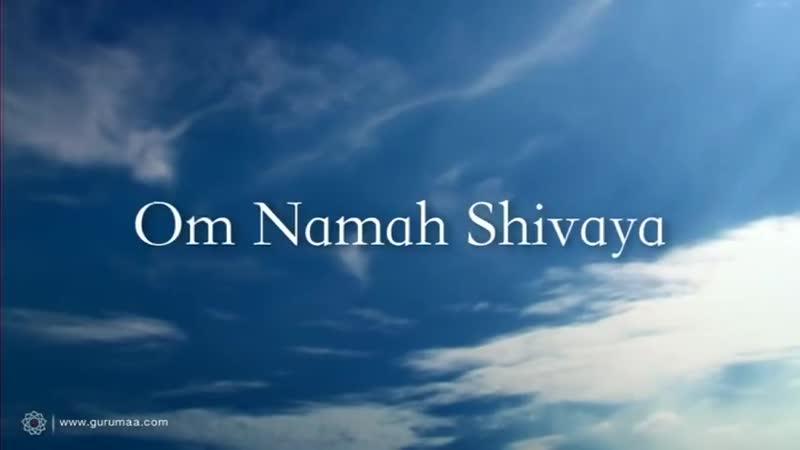 Om Namah Shivaya - Shiva Mantra