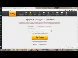 Розыгрыш конкурса от группы«500 рублей в хорошие руки» 🎁