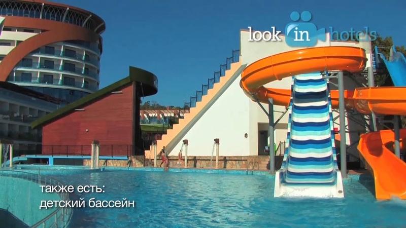 Granada Luxury Resort 5* (Гранада Лакшери Резорт) - Alanya, Turkey (Алания, Турция)