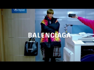 Dazed x Balenciaga 'MINO' in collaboration with United Nations World Food Programme
