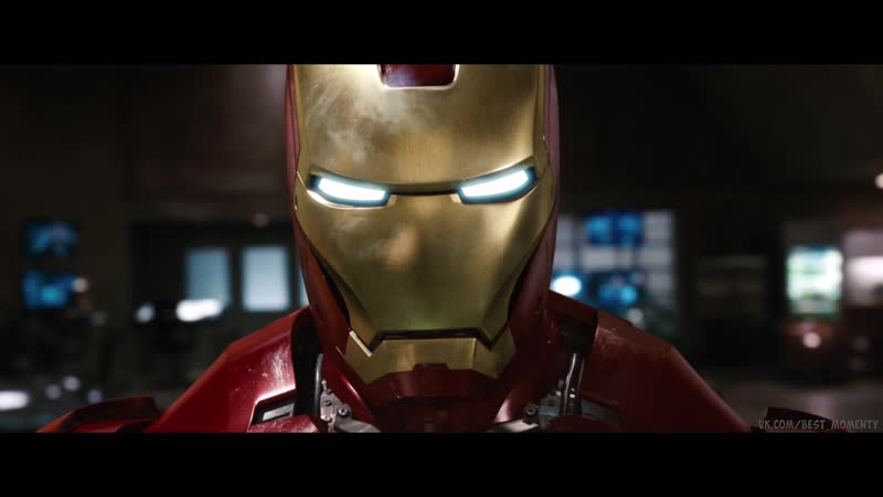 Тони Старк надевает костюм железного человека