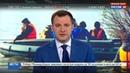 Новости на Россия 24 В Киеве группа активистов потребовала отставки Порошенко