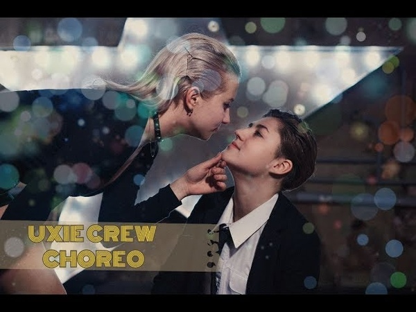 JONGHYUN (종현) – Moon [UXIE CREW COVER]