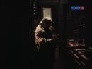 Жизнь Клима Самгина 10-я серия