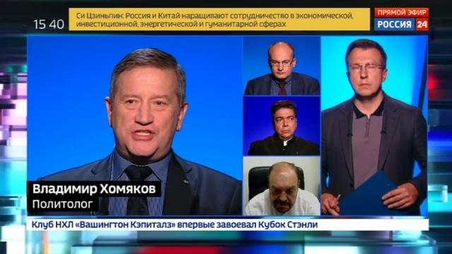 Новости на Россия 24 • Эксперты о визите Путина в КНР и будущем российско китайских отношений