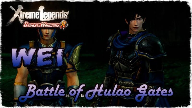 Story Mode ◄ Dynasty Warriors 8 ► Wei 1 - Battle of Hulao Gates