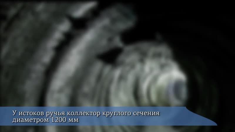Подземные реки Москвы 2. Диггеры в Слободском ручье