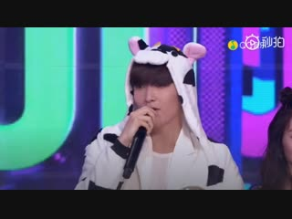 181021 EXO LAY Yixing - Yo! Bang