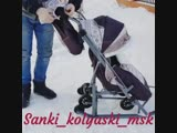 Санки-коляска Скандинавия шоколад