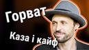 Гэты беларускі пісьменьнік зьбірае тысячы лайкаў | Этот белорусский писатель собирает тысячи лайков