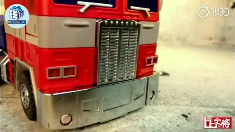 MS Toys MS-01 Optimus Prime transformation