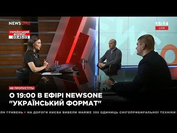 Бузаров в ЕС не дают никаких гарантий членства Украины в Евросоюзе 14.11.18