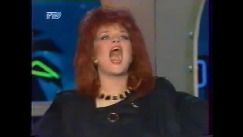 Анастасия – Пей, девчонка!, L club, РТР, 1994