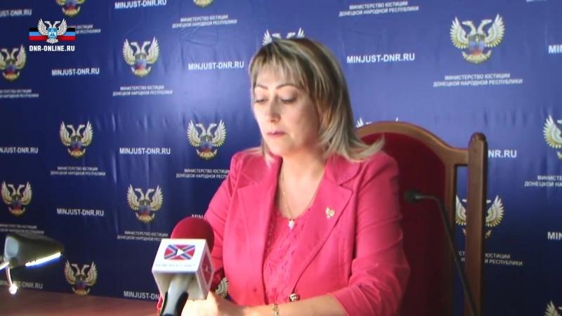 В Минюсте ДНР разъяснили, какие услуги в ЗАГСах являются платными, а какие бесплатными