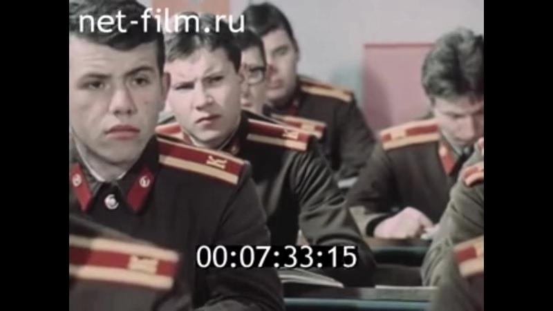 1978г. Новосибирское высшее военно-политическое общевойсковое училище