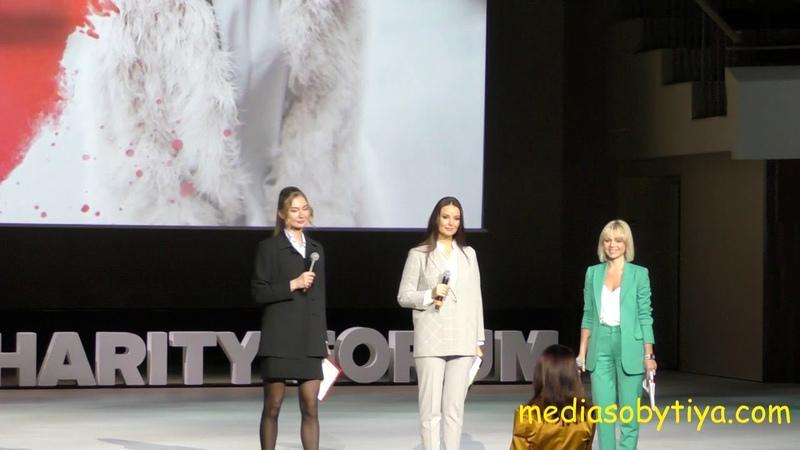 Оксана Федорова на synergy charity Forum