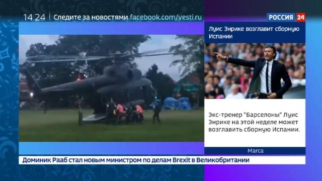 Новости на Россия 24 • Из пещеры Кхао Луанг вывели шестого и седьмого ребенка