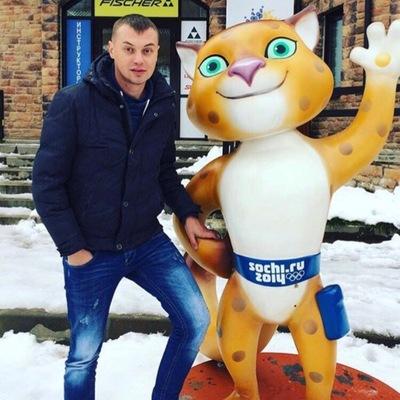 Максим Вячеславович