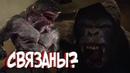 КИНГШАРК VS ГОРИЛЛА ГРОДД Обзор Промо 15 ой серии The Flash