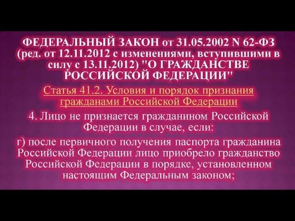 Следственный комитет признал гражданство СССР
