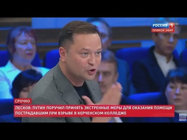 Готовится БОЛЬШАЯ ВОЙНА! Исаев про учения НАТО на Украине и теракт в Керчи