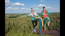Elena Pashkova AT53 ProX Rope Jumping Chelyabinsk 2018 1 jump