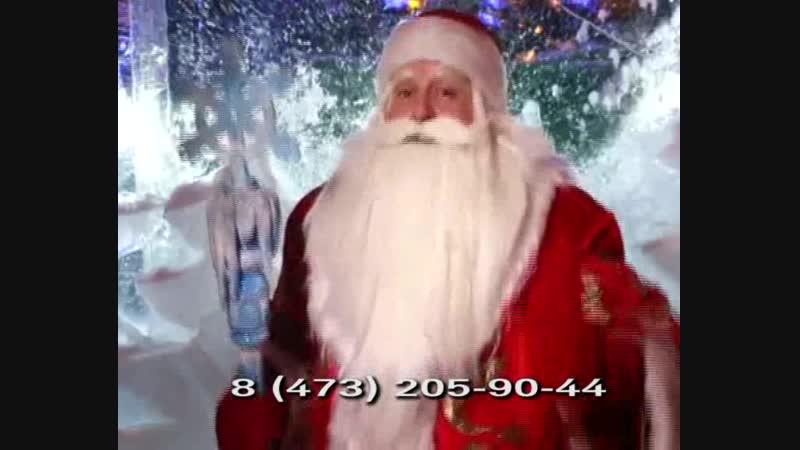 Наверняка каждый из нас в детстве мечтал услышать голос Деда Мороза