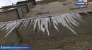 Ледниковый период начался: жители Подмосковья жалуются на гигантские сосульки