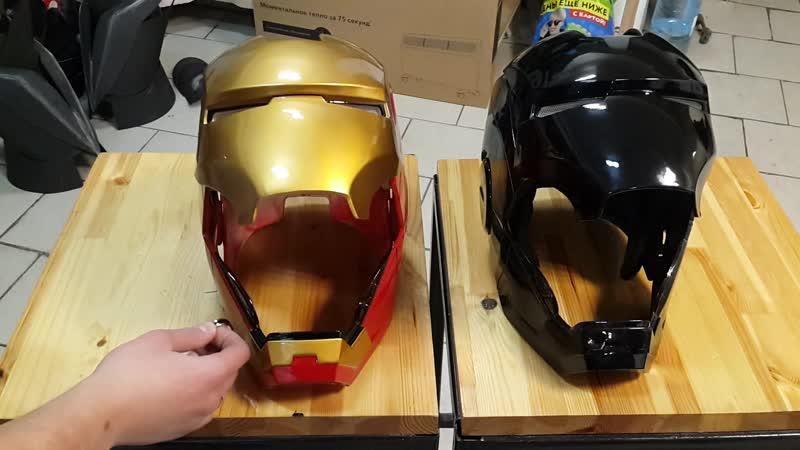 Шлемы железного человека